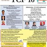 TCF 2016 Poster Thumbnail